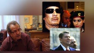 Генерал-майор КГБ. О предательстве в СССР, женской охране Каддафи и покушении на Рейгана.