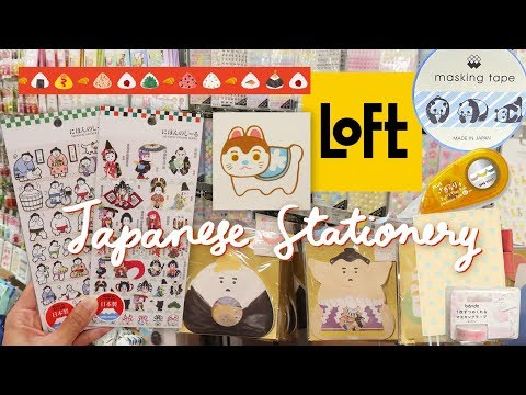 LoFT Japanese Stationery Store Section Tour | ロフト文房具