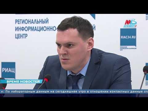 Коронавирус в Волгоградской области: всё самое главное на 27.03.2020