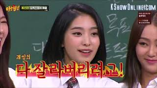 Girl groups on Knowing brother - Part 2