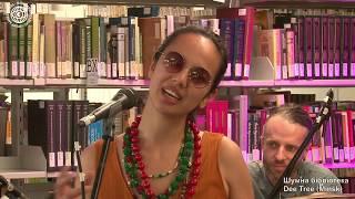Dee Tree – live at Loud Library (Lviv)