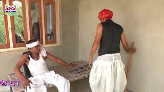 rajasthani new comedy