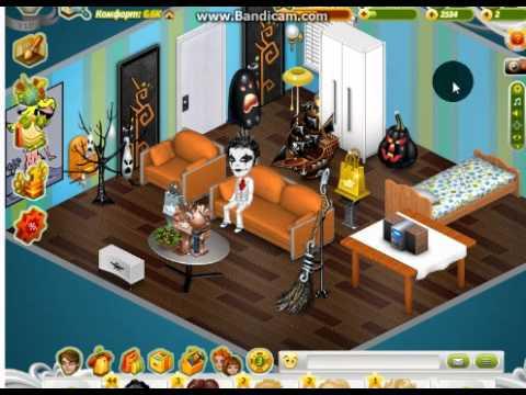 Как сделать много золота в аватарии бесплатно