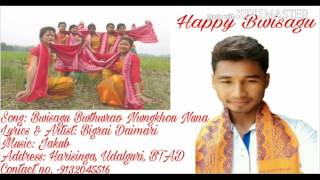 Bwisagu Bwthwrao Nwngkhou Nuna || Official Audio Song || Download Link In Description