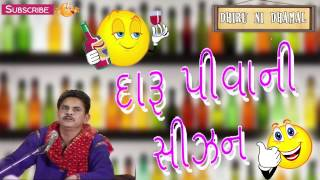 Gujarati Comedy 2015 |