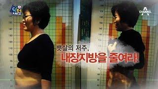 [교양] 닥터 지바고 178회_180219 - 뱃살