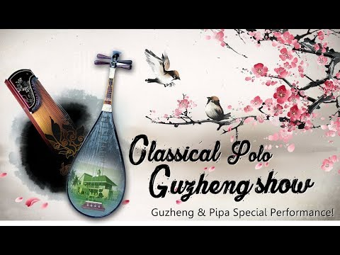 CLASSICAL GUZHENG by Jade Music School Medan