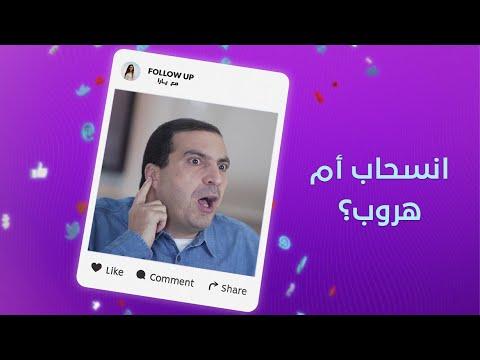 عمرو خالد: لا علاقة لي بالإخوان المسلمين  - 22:53-2021 / 8 / 2