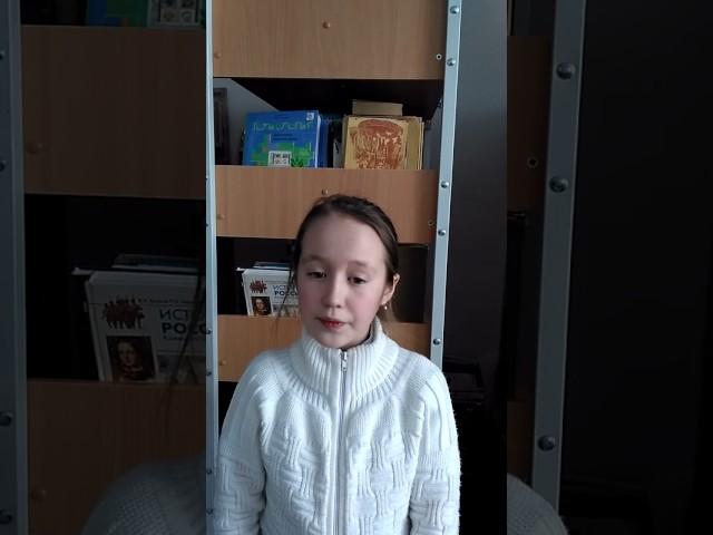 Изображение предпросмотра прочтения – АнжеликаДусмухаметова читает произведение «Арфа Скальда» Ф.И.Тютчева