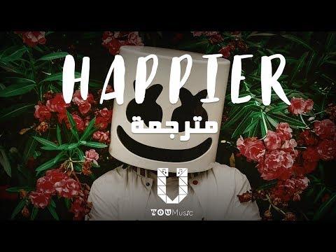 Marshmello ft. Bastille - Happier مترجمة