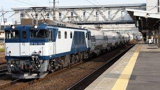 2019/05/10 【白ホキ】 JR貨物 5767レ EF64-1027 清洲駅 | JR Freight: Fly Ash Hopper Wagons
