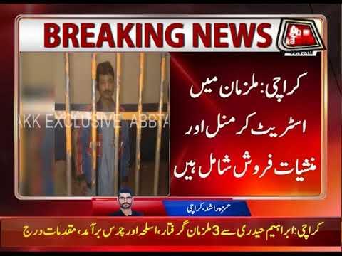 Karachi: 3 Suspects Arrested in Ibrahim Hyderi