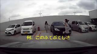 【ドラレコ】下手糞駐車 thumbnail