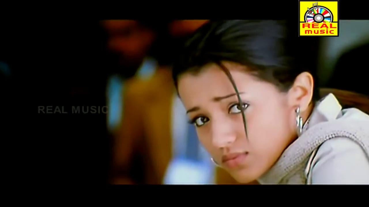 Nithin & Trisha Tamil Action Movie