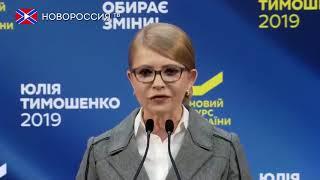 """Лента новостей на """"Новороссия ТВ"""" в 13:00 - 1 апреля 2019 года"""