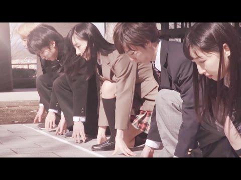 空想委員会『スタートシグナル』Music Video (ALBUM『デフォルメの青写真』収録)