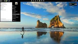 Personnalisation Windows 10 : le bureau