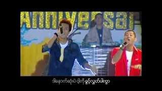 Oo Pyit Khar - Yone Lay feat. Hlwan Paing