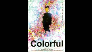 Colorful OST - 22. Tanin No Jinsei By Kow Otani
