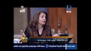 فيديو.. مشادة كلامية بين نور الهدى وريهام نعمان بسبب تظاهرات 25 أبريل