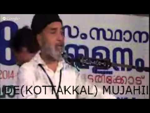 Mujahid State Conference 2014 Feb. 6-9 Kottl- Reception Committee Office Inauguration LIVE