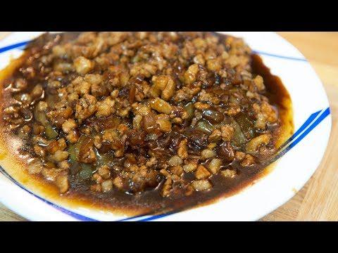 Aubergine à la vapeur sauce Chinoise