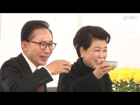 뉴스타파 특별기획 MB의 유산 - 1부4대강, 단군이래 최대 '돈잔치' (2013.11.26)