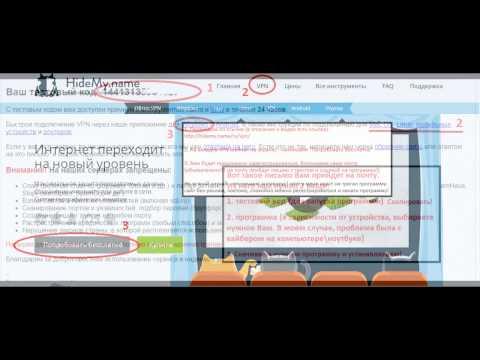 Прокси с динамической сменой IP парсинга wordstat Прокси socks5 с динамической сменой IP WordStat Parser купить американские прокси socks5 для mailerking- анонимные прокси socks5 для парсинга интернет магазинов