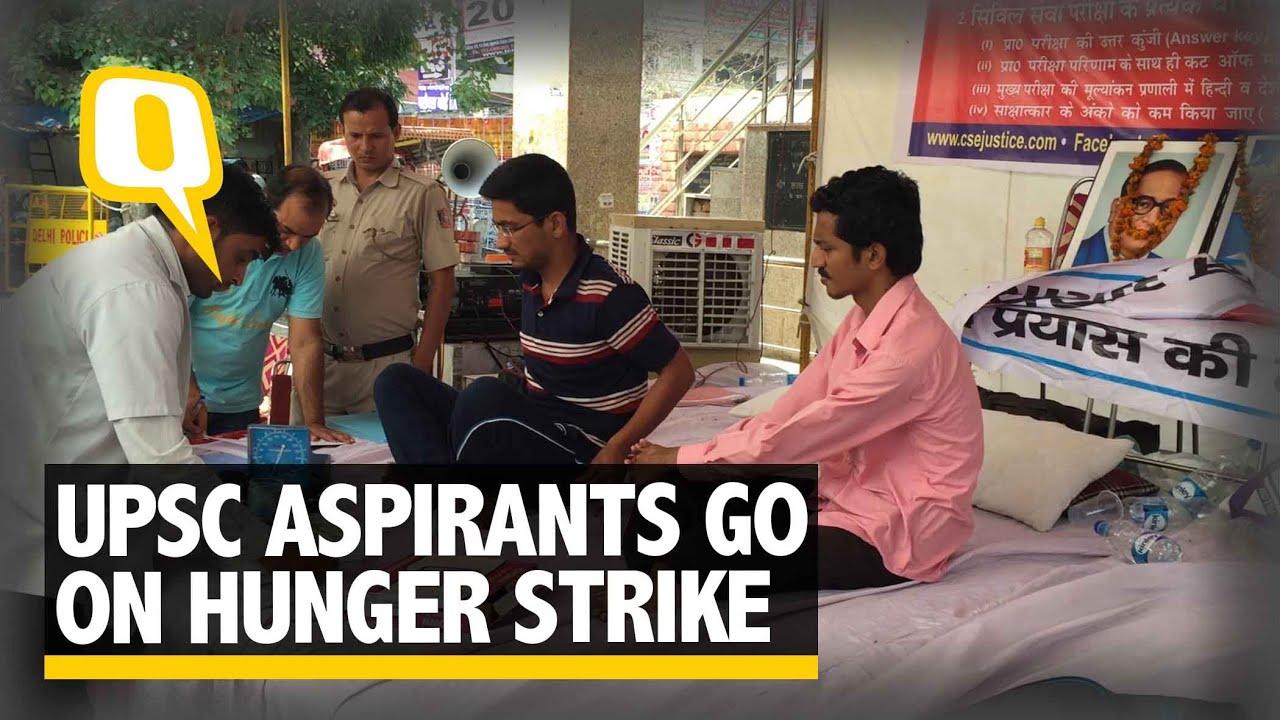 UPSC Aspirants On Indefinite Hunger Strike in Delhi - The Quint