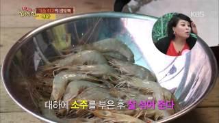 [HIT] 밥상의 신-대하 소금구이를 맛있게 먹는 비법은?.20141009