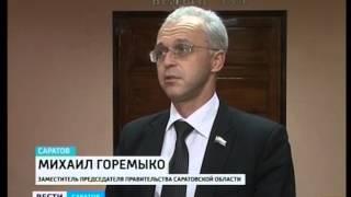 Проездные билеты можно будет купить в отделениях Почты России