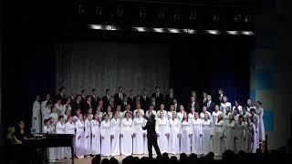 56-й Отчётный концерт Академического хора ПетрГУ - I отделение