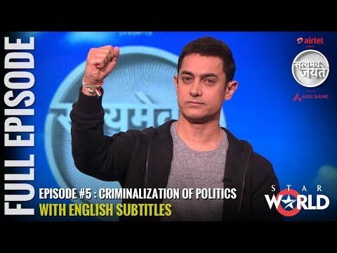 Satyamev Jayate S2 | Episode 5 | Criminalisation of Politics | Full episode (English Subtitles)