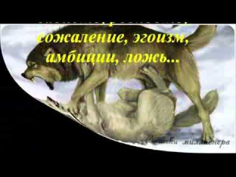 Видеоролик к уроку по основам православной культуры Добро и Зло