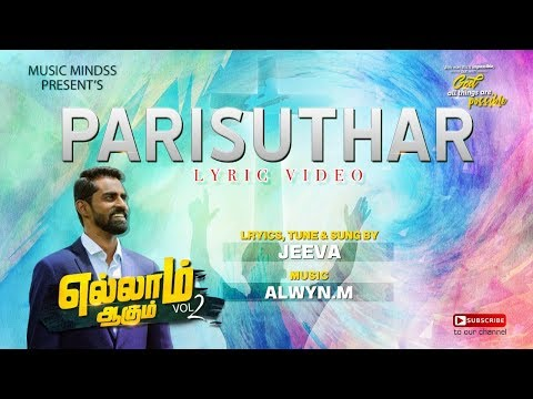 PARISUTHAR | Eva.JEEVA | ELLAM AAGUM - 2 | NEW WORSHIP SONG HD