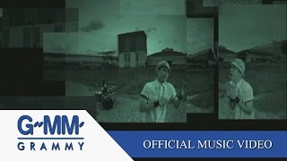 Jigsaw - Skalaxy【OFFICIAL MV】