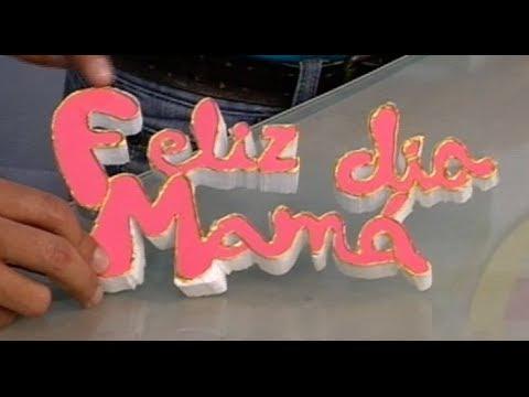 Feliz Dia De Las Madres P 49 Parte 1 3 Youtube