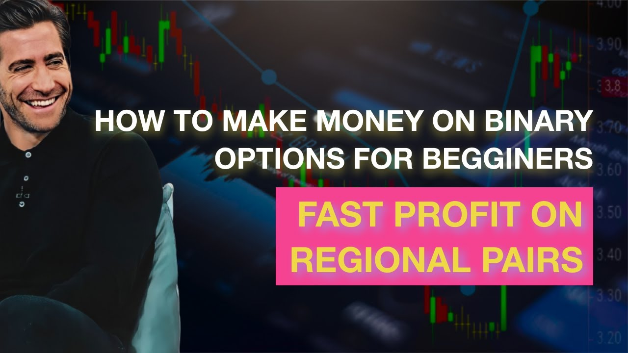 How to make money on binary options for beginners| Fast profit on regional pairs