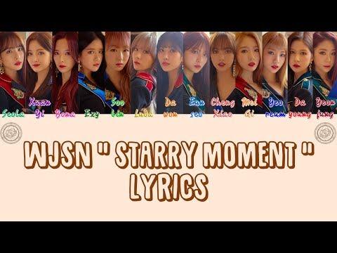 [CORRECT] WJSN Cosmic Girls 우주소녀