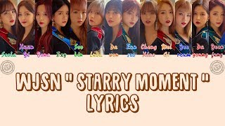 WJSN - Starry Moment