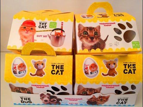 Набор Сюрприз и Яйца с Сюрпризом The Cat Collection от Конфитрейд,Unboxing Surprise Eggs The Cat