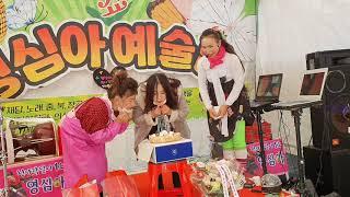 영심아 12월12일 총무와 회원에게 돈꽃다발 생일선물