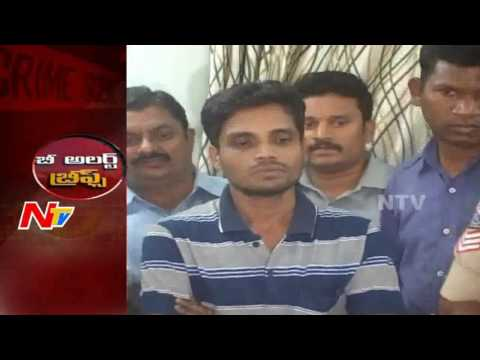 Crime News || 06-01-2017 || Be Alert || NTV