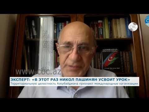 Территориальную целостность Азербайджана