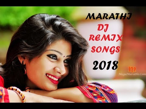 New Marathi DJ Songs Mashup 2018