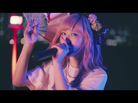 魔法少女になり隊[ヒメサマスピリッツ]MUSIC VIDEO