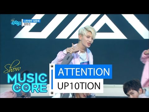 [HOT] UP10TION - ATTENTION ,업텐션 - 나한테만 집중해 Show Music core 20160423