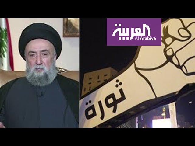Image result for السيد علي الأمين الخليج