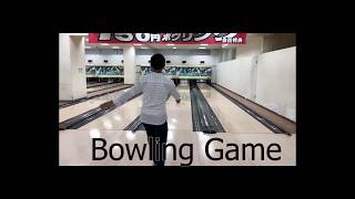 জাপানিজ বোলিং গেম - Japanese Bowling Game