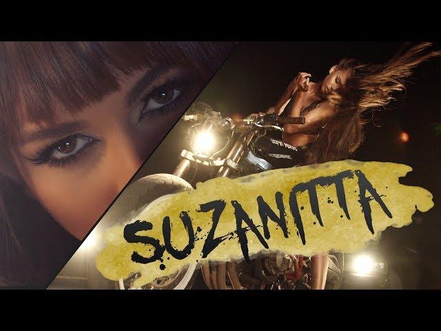 Сузанита - Между гърдите / Suzanitta - Mejdu gardite , 2019 [Official video]